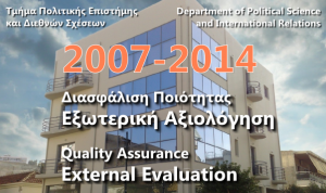 Quality Assurance – External Evaluators' Report