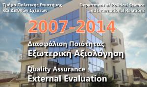 Quality Assurance – External Evaluators' Report