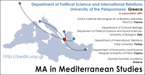 2nd Call for applications for the MA in Mediterranean Studies 2017-2018