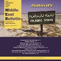 CEMMIS – New Issue – Middle East Bulletin 29 – Jihadism GPS