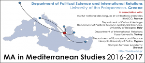 Πρόσκληση υποβολής αιτήσεων: Master of Arts (M.A.) in Mediterranean Studies Ακ. έτος 2016-2017