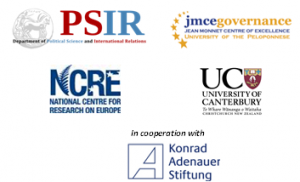 Διεθνές Συνέδριο ΠΕΔιΣ: Βεβαιώσεις Παρακολούθησης και Εθελοντικής Εργασίας