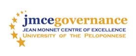 Δημόσια Διοίκηση και Ευρωπαϊκή Χρηματοδότηση: 3η Ευρωπαϊκή Ακαδημία Jean Monnet