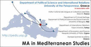 Master of Arts (MA) in Mediterranean Studies: New deadline for applications (Academic year 2018/19)