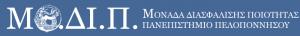 Ηλεκτρονική αξιολόγηση μαθημάτων Προπτυχιακών και Μεταπτυχιακών μαθημάτων εαρ. εξαμήνου 2018-19