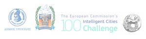Η πρωτοβουλία Intelligent Cities Challenge Τρίπολης-Κορίνθου: Ευκαιρίες συμβολής από τους πολίτες