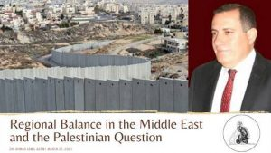 """E-lecture by Ahmad Jamil Azem on """"Regional balance in the Middle East and the Palestinian Question"""