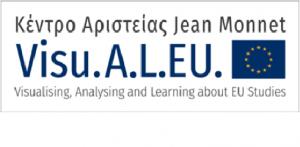 Βοηθοί ερευνητές 2021- Κέντρο Αριστείας Jean Monnet