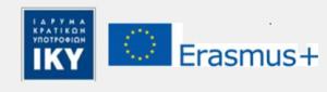 Συμπληρωματική ανακοίνωση του ΙΚΥ/Εθνική Μονάδα Erasmus+