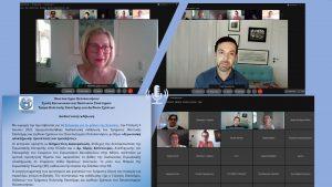 Διαδικτυακή εκδήλωση «Ευρωπαϊκή ολοκλήρωση: Προοπτικές και προκλήσεις»